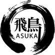 Logo - Asuka Japanese Restaurant