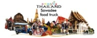 Logo - Sawadee Thai Food Truck