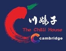 Logo - The Chilli House - Cambridge